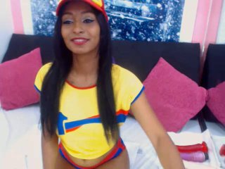 DianaFer webcam